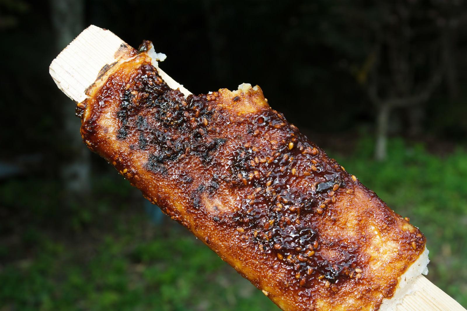 「一口食べた五平餅」の写真